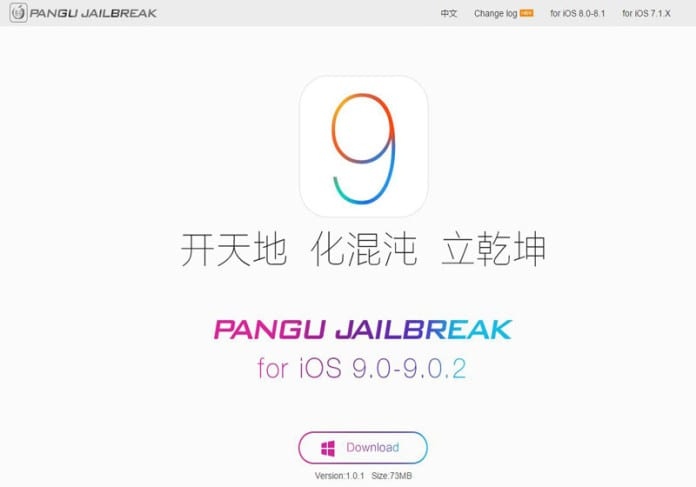 Jailbreak iOS 9 With Pangu