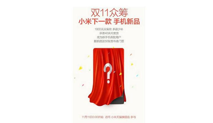 Xiaomi Mi 5 and Redmi Note 2 Pro -techcresendo