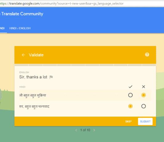 Translatathon – Help Google Translate, Win Android One Phones