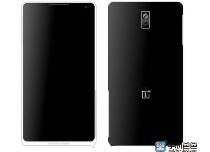 OnePlus 3 leak indicates dual front speaker