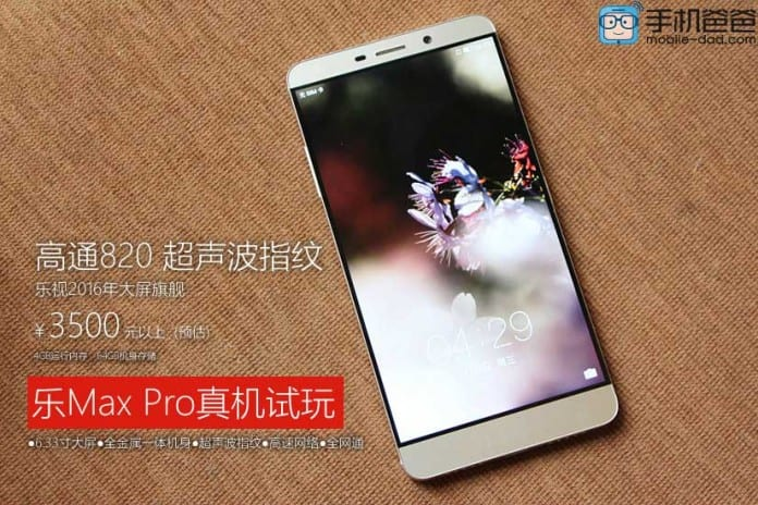 Letv Le Max Pro with Snapdragon 820