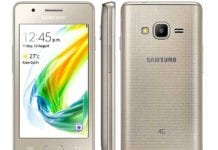 Samsung Z2 - Key specs, features, India price and everything you need to know