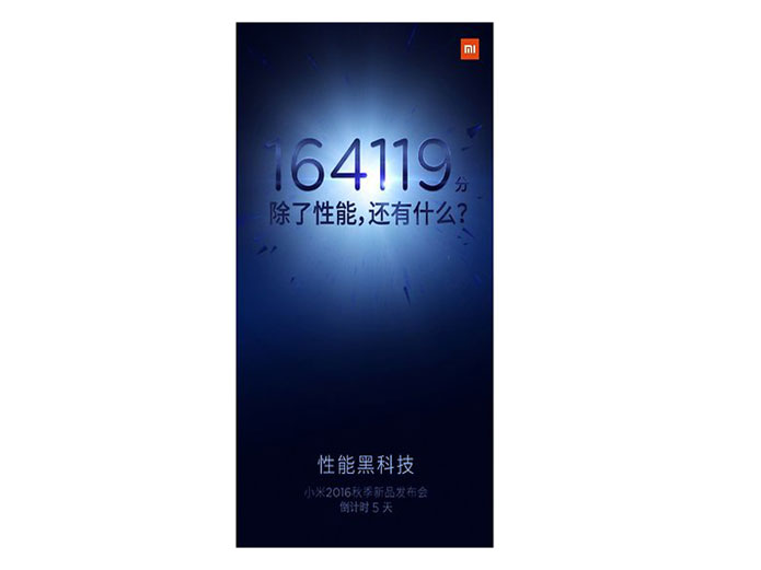 Xiaomi Mi 5S Teaser Points to an Impressive Benchmark Score - Specs and features
