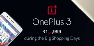 Flipkart Teases OnePlus 3 Sale; Carl Pei, OnePlus Co-Founder Tweets 'What's This? We're Exclusive With Amazon'