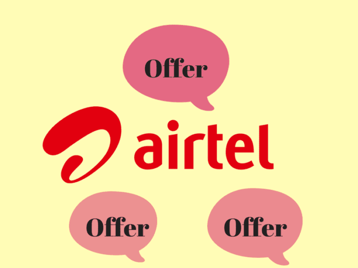 Airtel offer: For 4G smartphone Upgrade Customers 30GB free data