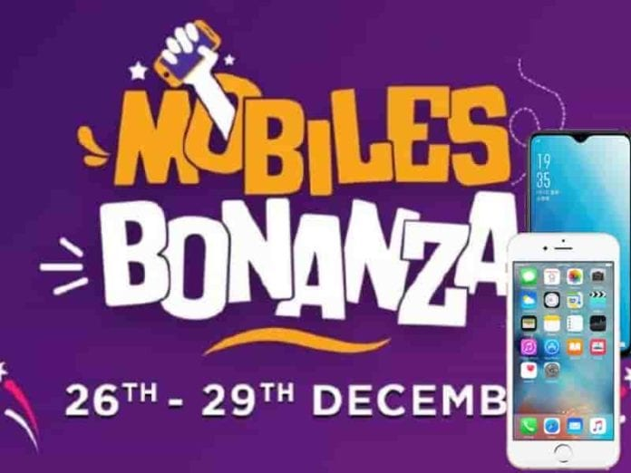 Flipkart Mobile Bonanza Sale Offers: Get Discounts On Realme 2 Pro, iPhone 6s And More