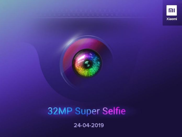 Xiaomi set to launch Redmi Y3 with 32-Megapixel Selfie Camera in India on April 24